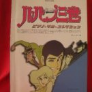 Lupin the 3rd 12 Piano Sheet Music Collection Book