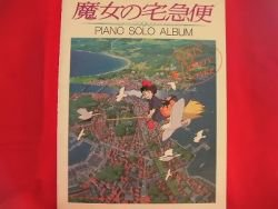 Kiki's Delivery Service Piano Sheet Music Collection Book