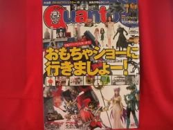 Quanto #224 07/2007 :Japanese toy hobby figure magazine
