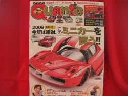 Quanto #243 02/2009 :Japanese toy hobby figure magazine
