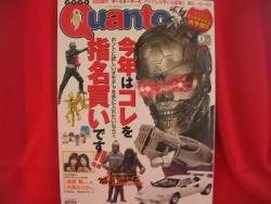 Quanto #244 03/2009 :Japanese toy hobby figure magazine