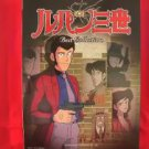 Lupin the 3rd Piano Sheet Music Collection Book #2