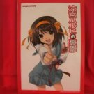 Haruhi Suzumiya Best 9 Band Score Sheet Music Book