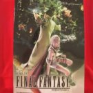 Final Fantasy Guitar TAB 25 Sheet Music Collection Book  w/CD