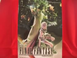 Final Fantasy Guitar TAB 25 Sheet Music Collection Book  w/CD