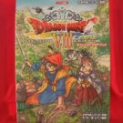 SQUARE-ENIX Dragon Warrior (Quest) VIII 8 BEST Piano Sheet Music Collection Book / PlayStation2