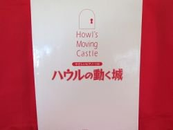 Howl's Moving Castle 26 Piano Sheet Music Collection Book *