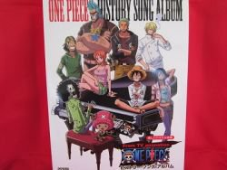 "Anime One Piece ""History song album"" Piano Sheet Music Collection Book"
