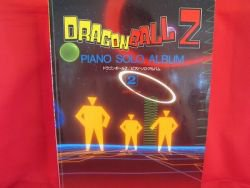 DragonBall Z Piano Solo Sheet Music Collection Book