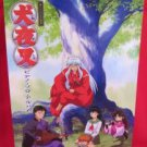 Inuyasha Piano Sheet Music Collection Book #2