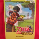 "Legend of Zelda Spirit Tracks ""High Rank"" Piano Sheet Music Collection Book / Nintendo DS"