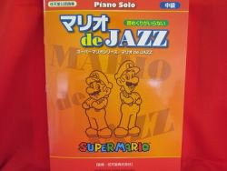 """Nintendo Super Mario """"Mario de JAZZ middle rank"""" Piano Sheet Music Collection Book"""
