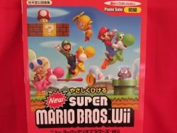 "Wii New Super Mario Bros ""Beginner rank"" Piano Sheet Music Collection Book"