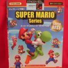 Nintendo Super Mario Series Electone Sheet Music Collection Book