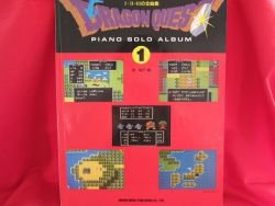 SQUARE-ENIX Dragon Warrior (Quest) I Piano Sheet Music Collection Book /NES