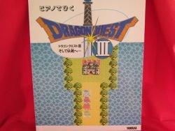 SQUARE-ENIX Dragon Warrior (Quest) III 3 Piano Sheet Music Collection Book /NES