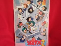 "Urusei Yatsura the 2th movie ""Beautiful Dreamer"" art guide book *"