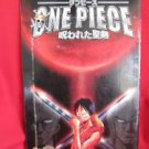 "One Piece 5th the movie ""Curse of the Sacred Sword"" guide art book 2004 *"