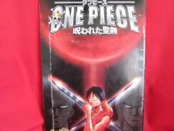 """One Piece 5th the movie """"Curse of the Sacred Sword"""" guide art book 2004 *"""