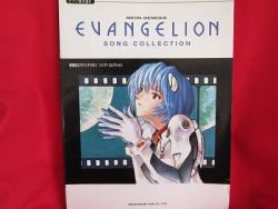 "Evangelion ""Song collection"" Piano Sheet Music Book *"