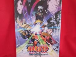 "Naruto #2 the Movie ""Ninja Clash in the Land of Snow"" art gude book"