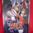 "Naruto the Movie ""Legend of the Stone of Gelel"" art gude book"