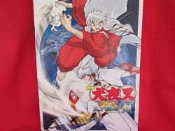 """Inuyasha the Movie """"Swords of an Honorable Ruler"""" art guide book"""
