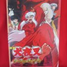 "Inuyasha the Movie ""Fire on the Mystic Island"" art guide book"