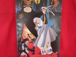 "Lupin the 3rd the movie ""The Castle of Cagliostro"" art book"