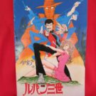 Lupin the 3rd the movie art guide book 1978