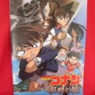 "Detective Conan #11 the movie ""Jolly Roger's in the Azure"" guide art book 2007"