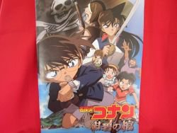 """Detective Conan #11 the movie """"Jolly Roger's in the Azure"""" guide art book 2007"""