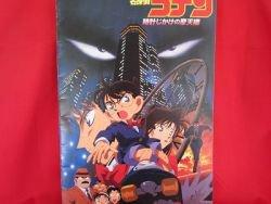 """Detective Conan #1 the movie """"The Time-Bombed Skyscraper"""" guide art book 1997"""