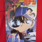 "Detective Conan the movie ""Captured in Her Eyes "" guide art book 2000"