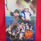 """Prince of Tennis the movie """"The Two Samurai: The First Game"""" art guide book"""