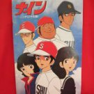 "baseball Anime ""NINE"" the movie art guide book / Mitsuru Adachi"