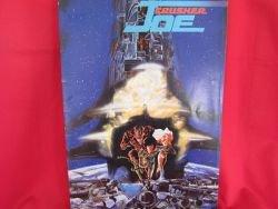 Crusher Joe the movie art guide book