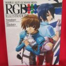 "Gundam SEED ""RGB"" illustration art book"