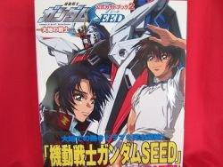 Gundam SEED official guide art book #2