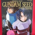 "Gundam SEED ""PHASE - FREEDOM"" illustration art book"