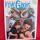 "Gundam W Wing ""FIVE G BOYS"" illustration art book"