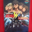 "Gundam Wing W ""1st OPERATION"" illustration art book"