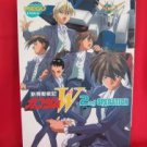 "Gundam Wing W ""2nd OPERATION"" illustration art book"
