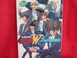 "Gundam Wing W ""2nd OPERATION"" illustration art book"