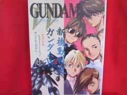 "Gundam Wing W ""History of THANK KINGDOM"" illustration art book"