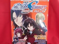 "Gundam SEED Destiny ""official file 01"" illustration art book w/Card"