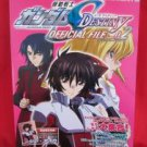 "Gundam SEED Destiny ""official file 02"" illustration art book w/Card"
