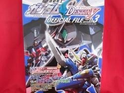 "Gundam SEED Destiny ""official file 03"" illustration art book w/extra"