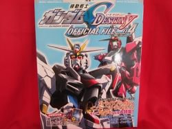 "Gundam SEED Destiny ""official file 04"" illustration art book w/sticker"