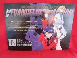 Evangelion Set material collection illustration art book